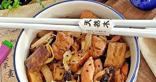 Kuah miso siap untuk dinikmati. 201 Resep Miso Ayam Enak Dan Sederhana Ala Rumahan Cookpad