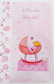 Amazon Com A Precious Baby Girl Congratulations New