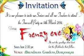 Goodbye Party Invitation Letter Farewell Party Invitation Letter