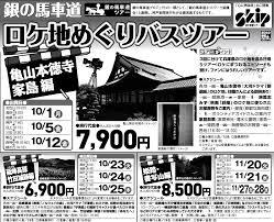 豊かな風情姫路市に残るもう1つの城下町林田 メールマガジン