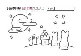 秋の無料ぬりえ9月10月お月見をするウサギ 子供向け無料ぬりえ