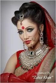 bridesmaid hair and makeup luxury best bridal hair and makeup new 89 best kashee s bridal