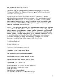 Sri̇ Nisargadatta Maharaj PDF  