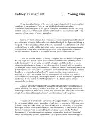 perfect family essay business law essay my hobby english essay also health