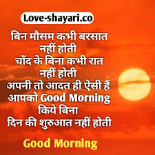 best hindi love shayari image shayari
