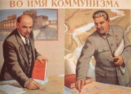 lenin and stalin from lenin to stalin the socialist party of great britain