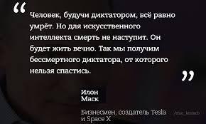 Версії про причини авіакатастрофи українського літака в Тегерані були згенеровані аналітичною системою РНБО, - джерело - Цензор.НЕТ 6822