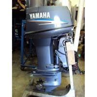 yamaha 40 hp outboard. 2002 yamaha 40hp 2 stroke outboard motor yamaha 40 hp outboard