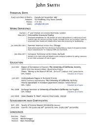 College Application Resume Example