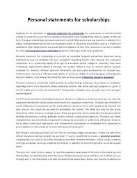 Why I Should Receive A Scholarship Essay Examples How To Write A