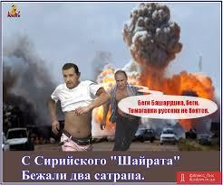 """""""20 тис. співробітників опиняться в кризовій ситуації"""": російський виробник титану просить владу не вводити контрсанкції проти США - Цензор.НЕТ 6979"""