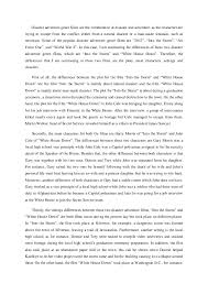 english assignmnet contrast essay