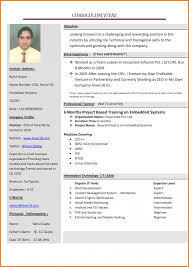 English Resume Template Word Download With Plus Doc Together Modern