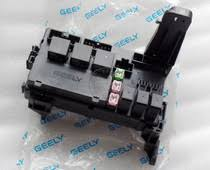 insurance from the best taobao agent yoycart com geely vision sc7 ocean relay box assembly of england central fuse box electrical box original