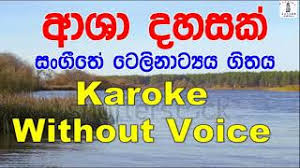 Bila kamu mengunduh lagu asha dahasak podi bada (sangeethe) dj remix mp3 usahakan hanya untuk review saja, jika memang kamu. Asha Dahasak Sangeethe Teledrama Song Karoke Without Voice Youtube