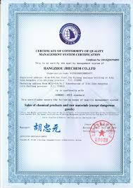 our company have won iso standard certification