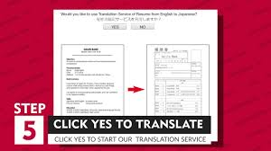How To Make Japanese Resume 5 Easy Steps