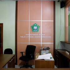 office backdrop. Produksi Backdrop Kantor Bahan Multiplek HPL + Furniture Semarang By CV.  Kembangdjati Office Backdrop