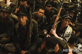 Image result for 영화 장사리