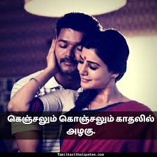 full hd images of love quotes tamil. Interesting Love Tamil Movie Love Quotes With Full Hd Images Of H