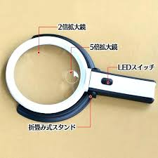table top magnifier magnifying glass uk mirror with lighted best lamp table top magnifier best magnifying lamp canada