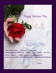 Best 50 Happy Wedding Anniversary Wishes Images Malayalam Twistequill