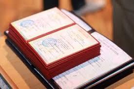Купить диплом Цены в СПБ и области Стоимость документов  купить диплом цена