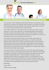 Pin By Pa Personal Statement Examples On Pa School Letter Of