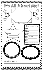 Polar Express Literature Unit   Learning Lab Resources