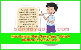 Kata dalam bahasa inggris yang paling sering digunakan dalam kehidupan sehari hari 2. 7 Kunci Jawaban Erlangga Fokus Un Smp 2018 Bahasa Indonesia Wallpaper Ideas Sigma Blog Edu