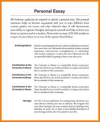 personal academic essay address example personal academic essay personal essay for graduate school example jpg caption