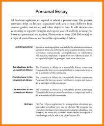 personal academic essay address example personal academic essay personal essay for graduate school example jpg caption