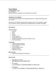 Skills For Retail Associate Retail Skills For Resume Blaisewashere Com