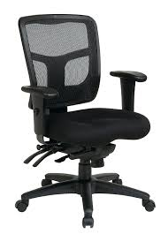 Amazon.com: Office Star High Back ProGrid Back FreeFlex Seat with  Adjustable Arms and Multi-Function and Seat Slider, Black Managers Chair:  Kitchen & Dining