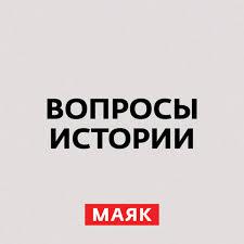 <b>Андрей Светенко</b>, <b>А финансы</b> поют романсы. Экономическая ...