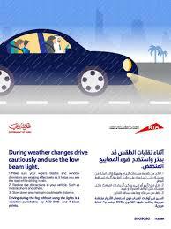 Rta Organization Chart Khda Moe Rta Nims Dubai