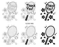 無料イラスト 春のテニスラケットモノクロ1