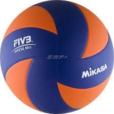<b>Мяч волейбольный Mikasa MVA380K</b>-OBL