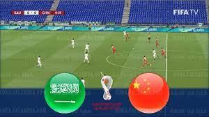 متى توقيت مباراة السعودية والصين اليوم ؟  إليك موعد المباراة وتاريخ مواجهات  المنتخب السعودي ضد الصيني - كورة في العارضة