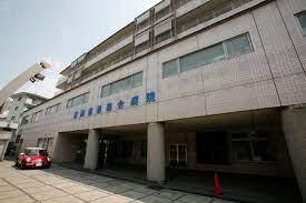 国際 親善 総合 病院