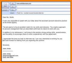 sending your resume via email