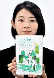 坊っちゃん 文学 賞