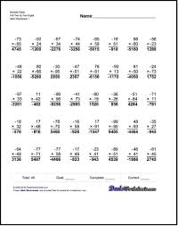 Multiply Using Partial Products 4th Grade Worksheets Math