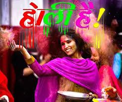 14 holi images shayari hindi | happy holi ki shayari. Timestak Get Love Shayari In Hindi 2021 Love Tips Quotes Love Lines