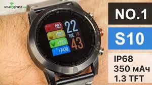 Смарт-<b>часы NO</b>.<b>1</b> S10 - полезный и стильный аксессуар за $35 ...