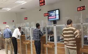 Ramazan bayramı tatilinde bankalar açık olacak mı-2019 - Internet Haber