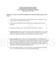 Lvn Cover Letter Letters New Grad Best Of Sample Lpn Shocking Resume