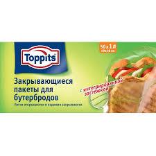 Каталог TOPPITS® <b>Пакеты для бутербродов</b> 1л/50 шт. от ...