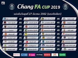 โปรแกรมฟุตบอลช้าง เอฟเอ คัพ 2020 รอบ 64 ทีมสุดท้าย. Chang Fa Cup ผลการจ บสลากประกบค ช าง เอฟเอ ค พ Facebook
